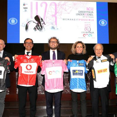 All4cycling official store del Giro d'Italia Under 23